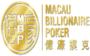 Macau Billionaire Poker