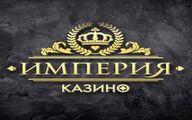 Imperia Casino Minsk