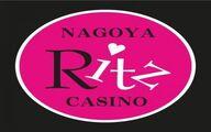 Nagoya Ritz