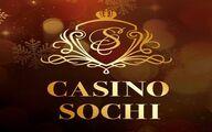 Sochi Poker Club